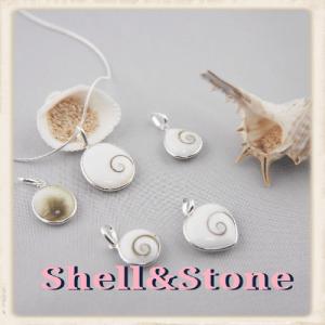 シェル&ストーン<br>Shell&Stone