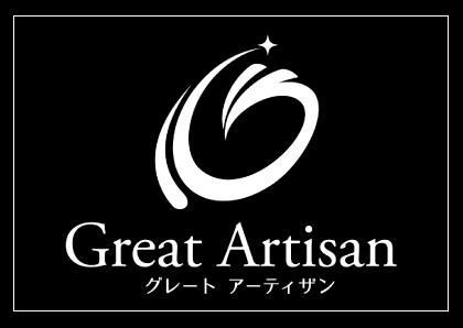 Great Artisanとは<br>グレートアーティザンとは