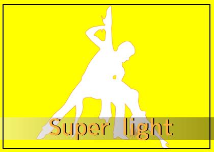 スーパーライト