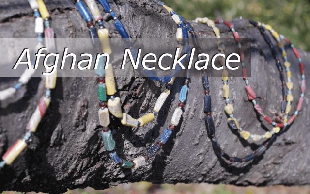 Afghan Necklace アフガン ネックレス