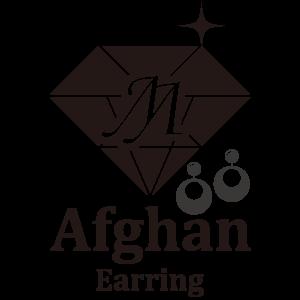 アフガン イヤリング<br>Afghan Earring